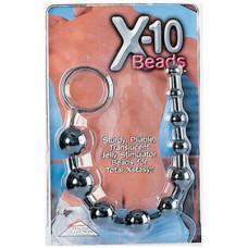 X-10 Beads