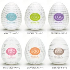 Tenga Easy Beat Egg