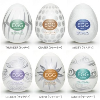 Tenga Easy Beat Egg Hard Boiled